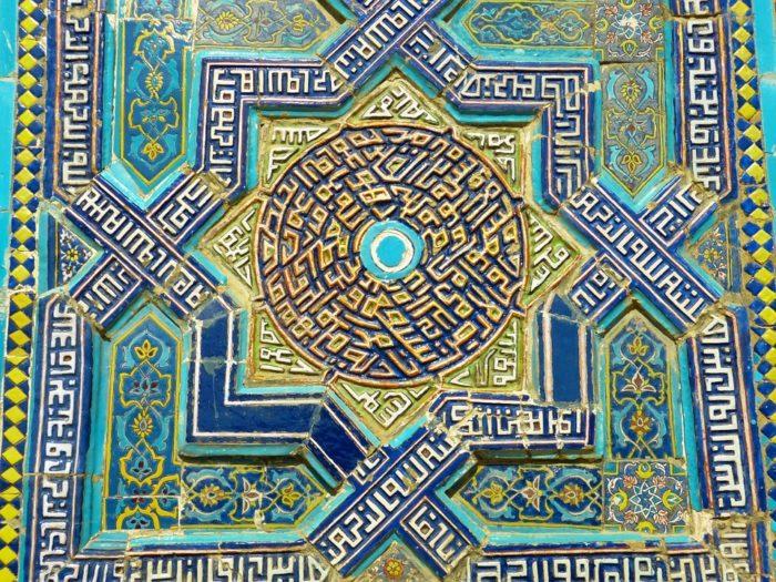 uzbekistan-196878_960_720